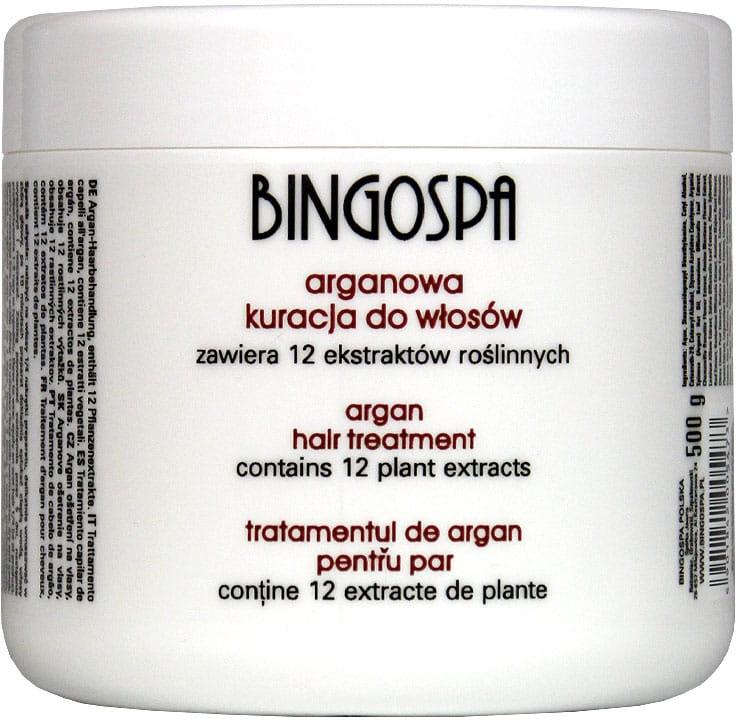Арганова маска за коса - BingoSpa Argan Hair Treatment