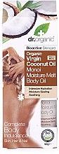 Парфюми, Парфюмерия, козметика Кокосово масло за тяло - Dr.Organic Virgin Coconut Oil Moisture Melt Body Oil
