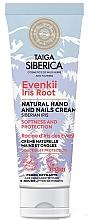 Парфюмерия и Козметика Ултра защитен крем за ръце и нокти - Natura Siberica Doctor Taiga Hand Cream