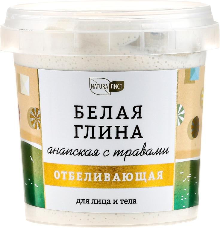 """Бяла козметична глина """"Анапска"""" с билки - Натуралист"""