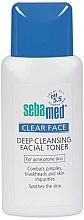 Парфюмерия и Козметика Дълбоко почистващ тонер - Sebamed Clear Face Deep Cleansing Facial Toner