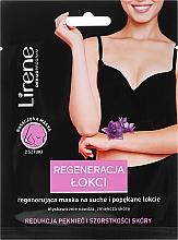Парфюмерия и Козметика Ревитализираща маска за раздразнена кожа на лактите - Lirene Dermo Program