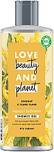 Парфюмерия и Козметика Душ гел с иланг иланг и кокос - Love Beauty&Planet Coconut Oil & Ylang Ylang Vegan Shower Gel