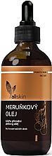 Парфюми, Парфюмерия, козметика Кайсиево масло - Allskin Purity From Nature Body Oil