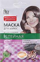 """Парфюми, Парфюмерия, козметика Подхранваща маска за коса """"Репей"""" - Fito Козметик"""
