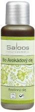 Парфюми, Парфюмерия, козметика Масло от авокадо - Saloos Bio Avocado Oil