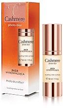 Парфюми, Парфюмерия, козметика База за грим - DAX Cashmere Photo Blur