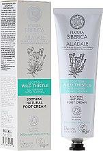Парфюми, Парфюмерия, козметика Успокояващ крем за крака - Natura Siberica Alladale Soothing Natural Foot Cream