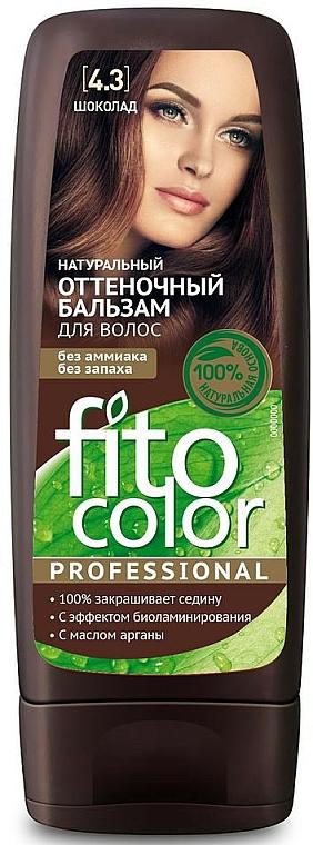 Тониращ балсам за коса - Fito Козметик FitoColor Professional