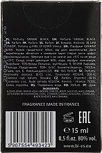 Bi-Es Sankai Black Parfum - Парфюм (мини) — снимка N3