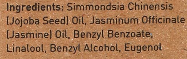 "Етерично масло ""Жасмин"" - Apivita Aromatherapy Organic Jasmine Oil — снимка N4"