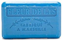"Парфюмерия и Козметика Марсилски сапун ""Лилия"" - Foufour Savonnette Marseillaise Fleur de Lys"