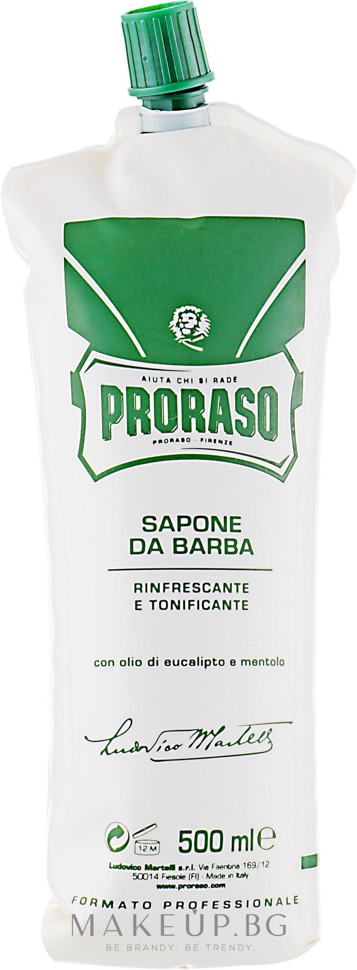Крем за бръснене с ментол и евкалипт - Proraso Green Shaving Cream — снимка 150 ml