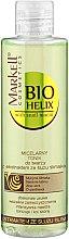Парфюми, Парфюмерия, козметика Тоник за лице с екстракт от охлюв - Markell Cosmetics Bio Helix
