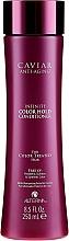 Парфюмерия и Козметика Балсам за красива боядисана коса с екстракт от черен хайвер - Alterna Caviar Anti-Aging Infinite Color Hold Conditioner