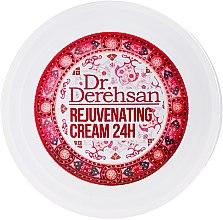 Парфюми, Парфюмерия, козметика Натурален подмладяващ дневен крем - Hristina Cosmetics Dr. Derehsan Rejuvenating Cream 24h