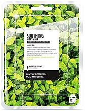 """Парфюми, Парфюмерия, козметика Памучна маска за лице """"Зелен чай"""" - Farmskin Superfood For Skin Soothing Sheet Mask"""