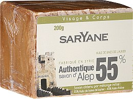 Парфюмерия и Козметика Сирийски сапун - Saryane Authentique Savon DAlep 55%