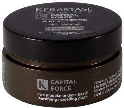 Парфюми, Парфюмерия, козметика Уплътняваща паста за коса - Kerastase Homme Caoital Force Densifying Modelling Paste 75ml