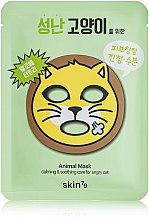 Парфюмерия и Козметика Маска за лице от плат - Skin79 Animal Mask For Angry Cat