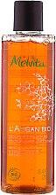 Парфюмерия и Козметика Душ гел с арганово масло - Melvita L'Argan Bio Gentle Shower A Unique Fragrance In A Smooth Gel