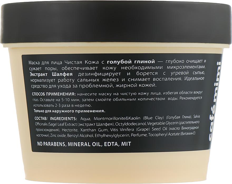 """Маска за лице """"Чиста кожа"""" - Cafe Mimi Clean Skin Face Mask — снимка N3"""