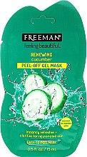 Парфюмерия и Козметика Почистваща пилинг маска за лице - Freeman Feeling Beautiful Facial Peel-Off Mask Cucumber (мини)