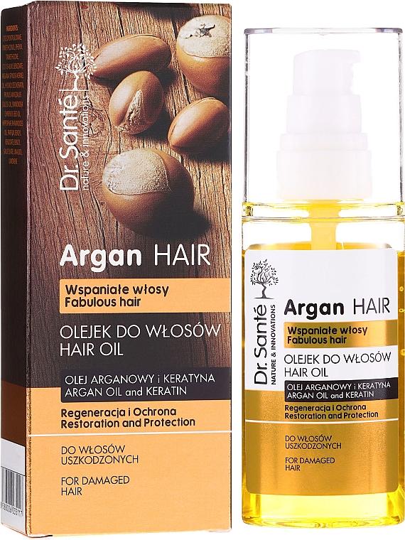 """Масло за коса """"Възстановяване и защита"""" с арган и кератин - Dr. Sante Argan Hair"""