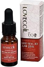 """Парфюмерия и Козметика Био-масло за ръце """"Дълбоко подхранване и възстановяване"""" - ECO Laboratorie Lovecoil Night Care Hand Bio-Oil"""
