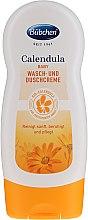 Парфюмерия и Козметика Крем душ гел с невен - Bubchen Calendula Washing Cream