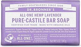 """Парфюми, Парфюмерия, козметика Сапун """"Лавандула"""" - Dr. Bronner's Pure Castile Bar Soap Lavender"""