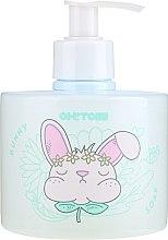 Парфюмерия и Козметика Течен сапун за ръце - Oh!Tomi Bunny Liquid Soap