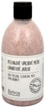 Парфюми, Парфюмерия, козметика Мляко за душ - Sefiros Body Peeling Cleansing Milk Pomegranate