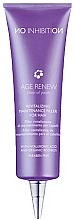 Парфюмерия и Козметика Ревитализираща грижа за коса - No Inhibition Age Renew Revitalizing Maintenance Filler for Hair