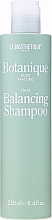 Парфюмерия и Козметика Безсулфатен шампоан без аромат - La Biosthetique Botanique Pure Nature Balancing Shampoo