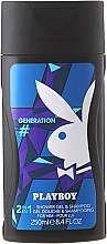 Парфюми, Парфюмерия, козметика Playboy Generation For Him - Душ гел