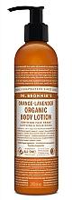"""Парфюмерия и Козметика Лосион за ръце и тяло """"Портокал и лавандула"""" - Dr. Bronner's Orange Lavender Organic Hand & Body Lotion"""