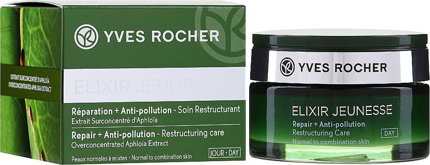 Дневен възстановяващ крем за лице - Yves Rocher Elixir Jeunesse Cream — снимка N2