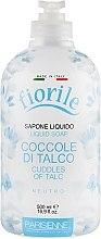 Парфюмерия и Козметика Течен сапун - Parisienne Italia Fiorile Cuddles Of Talc Liquid Soap