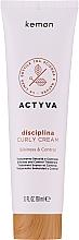 Парфюмерия и Козметика Крем за чуплива коса - Kemon Actyva Disciplina Curly Cream