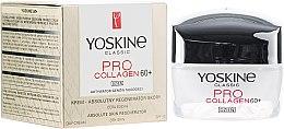 Парфюмерия и Козметика Дневен крем за суха и чувствителна кожа 60+ - Yoskine Classic Pro Collagen Day Cream 60+