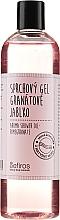 Парфюмерия и Козметика Душ масло с нар - Sefiros Aroma Shower Oil Pomegranate