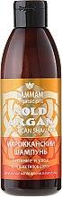 """Парфюмерия и Козметика Марокански шампоан за подхранване и грижа на косата """"Gold Argan"""" - Hammam Organic Oils Gold Argan Shampoo"""