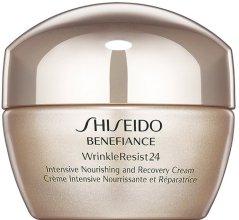 Парфюми, Парфюмерия, козметика Интензивно подхранващ и възстановяващ крем за суха кожа - Shiseido Benefiance Intensive Nourishing and Recovery Cream