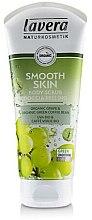 "Парфюмерия и Козметика Скраб за тяло - Lavera Body Scrub Smooth Skin ""Organic Grape & Organic Green Coffee"""