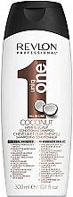 Парфюмерия и Козметика Шампоан-балсам за коса с кокос - Revlon Professional Uniq One Coconut Conditioning Shampoo