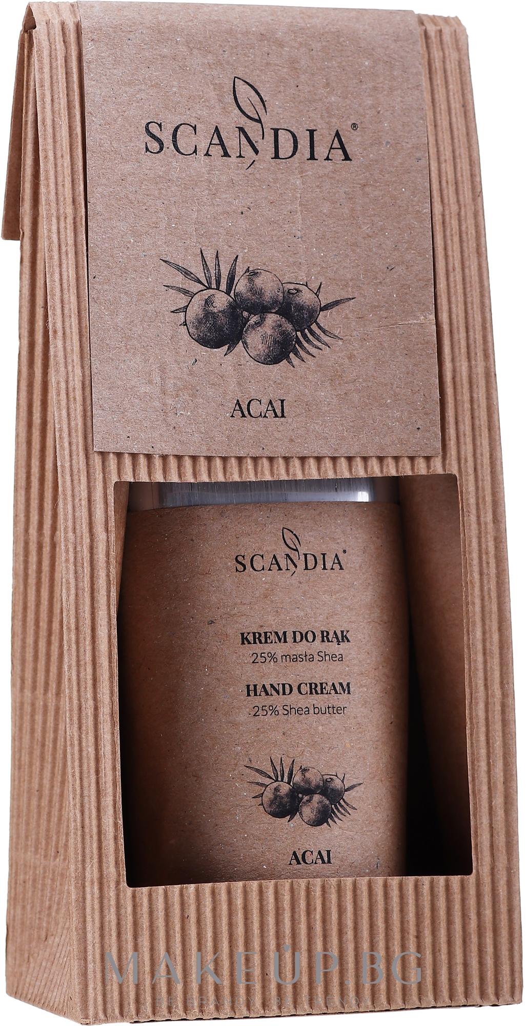 """Крем за ръце """"Асаи"""" - Scandia Cosmetics Hand Cream — снимка 70 ml"""