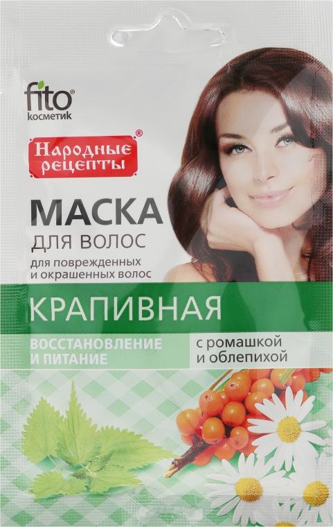 """Възстановяваща и подхранваща маска за коса """"Коприва, лайка и морски зърнастец"""" - Fito Козметик"""