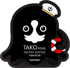 Парфюмерия и Козметика Лепенка за премахване на черни точки - Tony Moly Tako Pore One Shot Nose