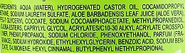 Екфолиращ измиващ гел за лице - Naturalia Aloe Vera Exfoliating Cleanser Gel Face & Body — снимка N3